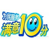 『欢迎访问』青岛海尔空调官方网站全国各点售后【服务】咨询电话欢迎您