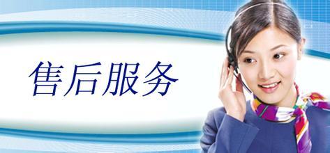 欢迎访问【青岛海尔空调】官方网站全国各市售后【服务】{中心}