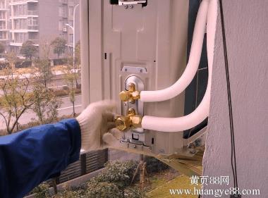 青岛海尔空调售后维修加氟热线电话