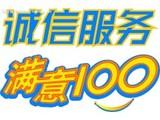 青岛崂山区海尔空调维修